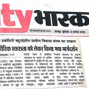 Menstrual Hygiene Management Workshop News
